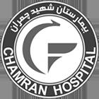 بیمارستان شهید دکتر چمران تهران