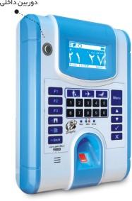 دستگاه جهان گستر v800
